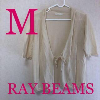 Ray BEAMS - カーディガン レイ ビームス RAY beams リボン