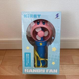ニンテンドウ(任天堂)の星のカービィ ハンディ扇風機(扇風機)