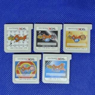 ニンテンドー3DS(ニンテンドー3DS)の妖怪ウォッチ スシ セット (携帯用ゲームソフト)