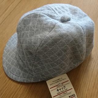 ムジルシリョウヒン(MUJI (無印良品))の新品 無印良品  キルティング キャップ(帽子)