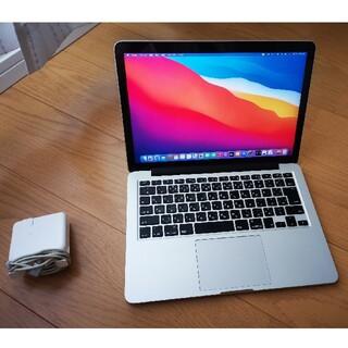 Apple - MacBook Pro 13インチ Retina  A1502 2015年式