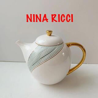 ニナリッチ(NINA RICCI)のNINA RICCI  ニナリッチ ティーポット(食器)