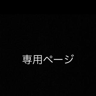 しなやかケア 年齢ペプチド 10袋セット★大特価