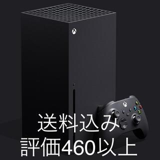 Xbox - Xbox X series X エックス ボックス Microsoft