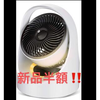 サーキュレーター 卓上扇風機 12畳 小型扇風機
