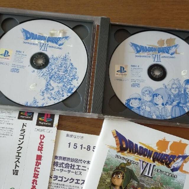 SQUARE ENIX(スクウェアエニックス)のPS ドラゴンクエストVII エンタメ/ホビーのゲームソフト/ゲーム機本体(家庭用ゲームソフト)の商品写真