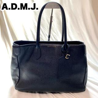 A.D.M.J. - A.D.M.J. ハンドバッグ レザー ブラック ネームタグ付き A4収納可能