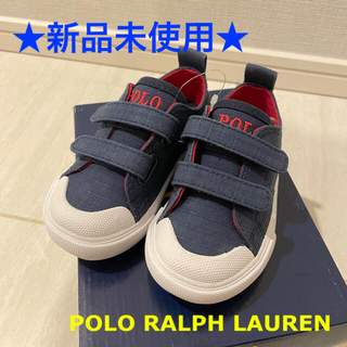 ポロラルフローレン(POLO RALPH LAUREN)の【新品未使用】ポロラルフローレン ベビー用スニーカー(スニーカー)