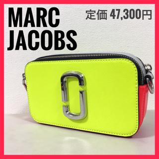 MARC JACOBS - ネオンカラーがかわいい♡ マークジェイコブス ショルダーバッグ マルチカラー