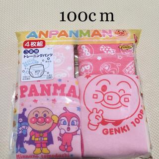アンパンマン(アンパンマン)の新品 アンパンマン トレーニングパンツ100cm(トレーニングパンツ)