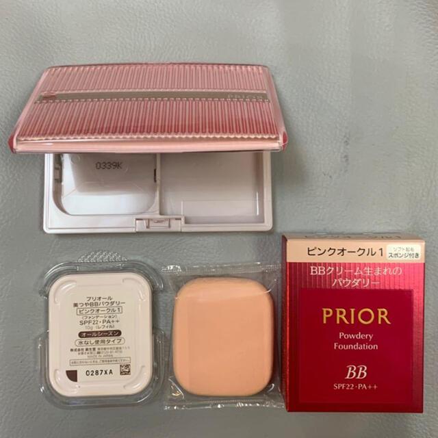 PRIOR(プリオール)のプリオール美つやBBパウダリーピンクオークル1 明るめの肌色 とコンパクトセット コスメ/美容のベースメイク/化粧品(ファンデーション)の商品写真