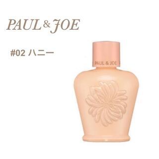 PAUL & JOE - 新品 PAUL&JOE モイスチュアライジングファンデーションプライマー 02