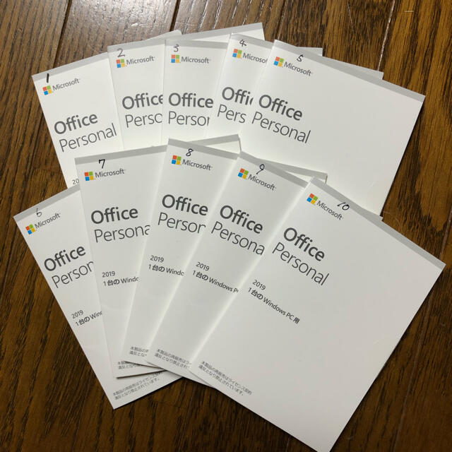 Microsoft(マイクロソフト)のMicrosoft Office Personal 2019 10組 スマホ/家電/カメラのPC/タブレット(その他)の商品写真
