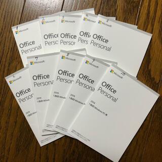 Microsoft - Microsoft Office Personal 2019 10組