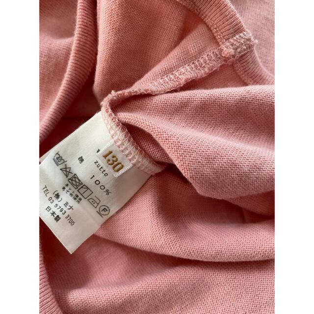 mina perhonen(ミナペルホネン)のminaperhonen ミナペルホネンキッズ 長袖カットソーzutto 130 キッズ/ベビー/マタニティのキッズ服女の子用(90cm~)(Tシャツ/カットソー)の商品写真