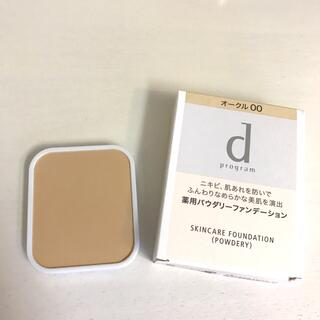 d program - dプログラム 薬用スキンケアファンデーション(パウダリー) オークル00 レフィ