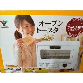 YAMAZEN 山善 オーブントースター YTA860W