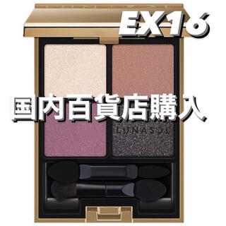 LUNASOL - LUNASOL ルナソル アイシャドウ EX16 限定色🍇