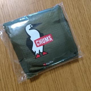 チャムス(CHUMS)の新品 CHUMS エコバッグ セブンイレブン(ノベルティグッズ)