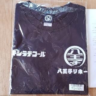 八王子リホーム×キシラデコール Tシャツ