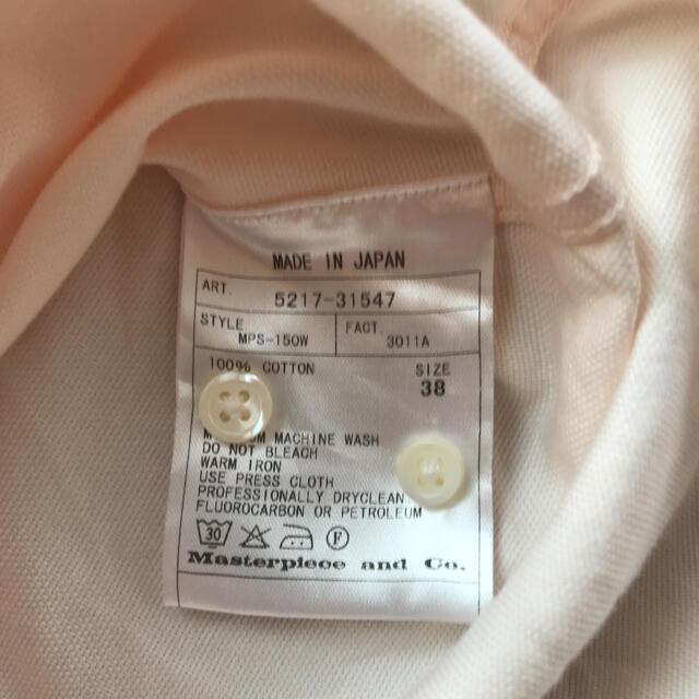 Scye(サイ)のscye シャツ サイズ38 レディースのトップス(シャツ/ブラウス(長袖/七分))の商品写真