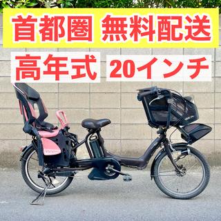 ヤマハ(ヤマハ)の電動自転車 ヤマハ 20インチ 8.7ah 子供乗せ 電動アシスト 3人乗り(自転車本体)