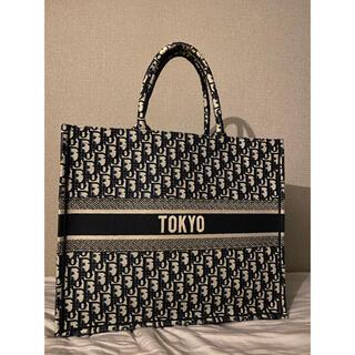クリスチャンディオール(Christian Dior)の銀座シックス限定 DIOR book tote(トートバッグ)