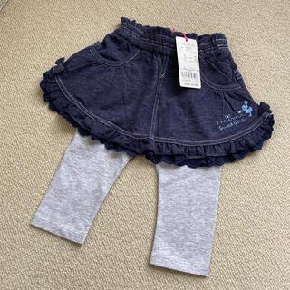 ニットプランナー(KP)の新品未使用 KP  スカート 付きパンツ(パンツ/スパッツ)