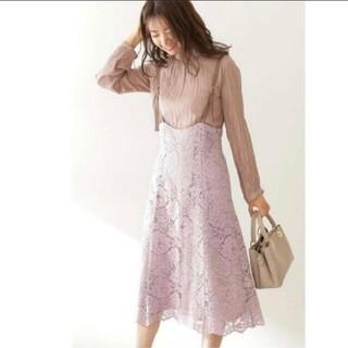 PROPORTION BODY DRESSING - プロポーションボディドレッシング♡ジャンパースカート