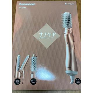 Panasonic - Panasonic EH-KN8B-PN
