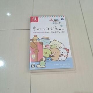 Nintendo Switch - すみっコぐらし おへやのすみでたびきぶんすごろく Switch