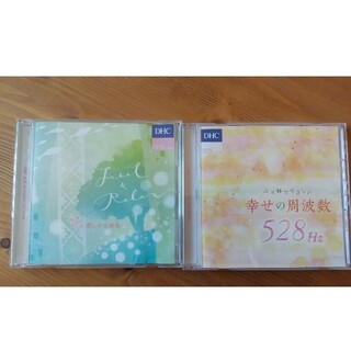 BGM CD  Feel&Relax