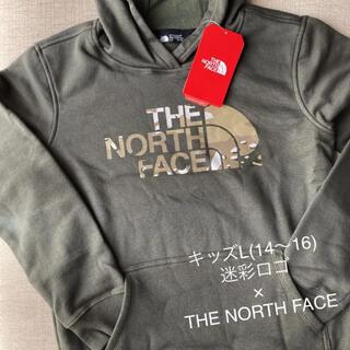 ザノースフェイス(THE NORTH FACE)のノースフェイス 新品未使用 迷彩ロゴ キッズパーカーL(150㎝〜160㎝)(Tシャツ/カットソー)