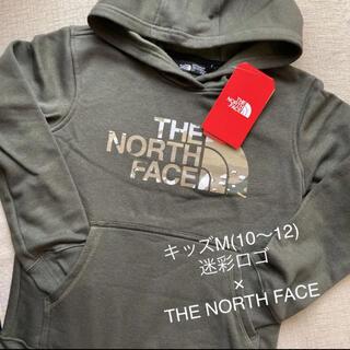 ザノースフェイス(THE NORTH FACE)のノースフェイス 新品未使用 迷彩ロゴ キッズパーカーM(140㎝〜150㎝)(Tシャツ/カットソー)