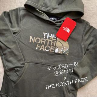 ザノースフェイス(THE NORTH FACE)のノースフェイス 新品未使用 迷彩ロゴ キッズパーカーS(130㎝〜140㎝)(Tシャツ/カットソー)