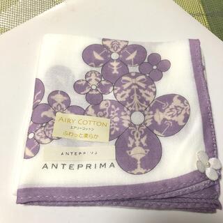 アンテプリマ(ANTEPRIMA)のアンテプリマ  ハンカチーフ(ハンカチ)