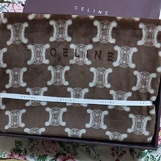 セリーヌ(celine)のセリーヌ アクリルニューマイヤー毛布 ミンクタッチ 西川産業(毛布)