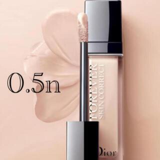 Dior - Dior コンシーラー 0.5n 日本未発売カラー
