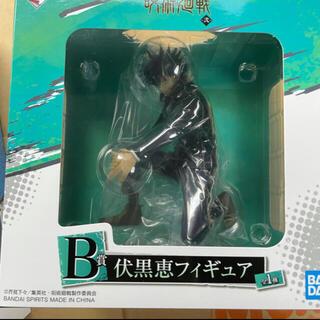 BANDAI - 呪術廻戦 一番くじ B賞 伏黒恵フィギュア