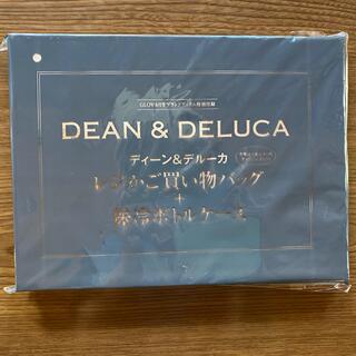 ディーンアンドデルーカ(DEAN & DELUCA)のGLOW (グロー) 2021年 08月号 付録のみ(ファッション)