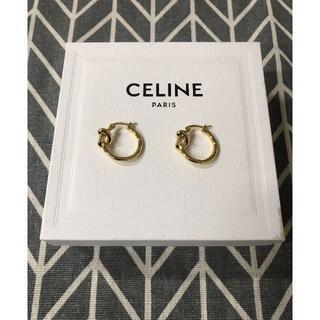 セリーヌ(celine)の人気商品【CELINE】ノット スモールフープ ピアス(ピアス)