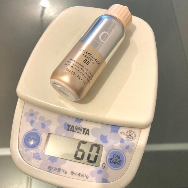 d program(ディープログラム)の【9/25まで値下げ】アレルバリアエッセンスBB レギュラー コスメ/美容のベースメイク/化粧品(BBクリーム)の商品写真