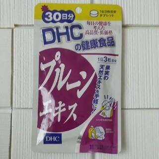 ディーエイチシー(DHC)のDHCプルーンエキス新品未開封(ダイエット食品)