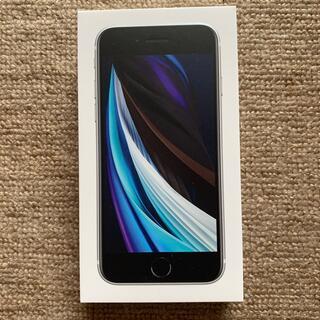iPhone - 【未使用!早い者勝ち!!】iPhone SE 第2世代 SE2 64GB 本体