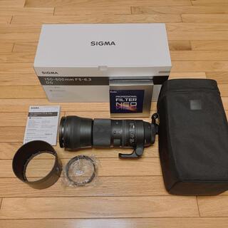 SIGMA - SIGMA 150-600mm F5-6.3 DG OS HSM