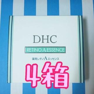 ディーエイチシー(DHC)の4箱❇️DHC 薬用 レチノAエッセンス 美容液 フェイスクリーム レチノール(美容液)