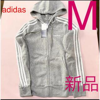 アディダス(adidas)のM パーカー  アディダス レディース 新品♡ ナイキ プーマ GAP アンダー(パーカー)