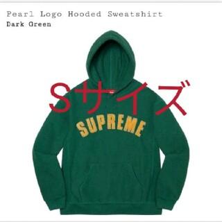 Supreme - Supreme Pearl Logo Hooded Sweatshirt