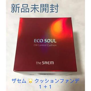 the saem - 【新品未使用】ザセム✩ECO SOUL!オイルコントロールクッション ファンデ!