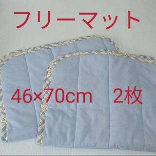 【同梱半額】 新品 シミあり キルティング マット 46×70cm ブルー(日用品/生活雑貨)